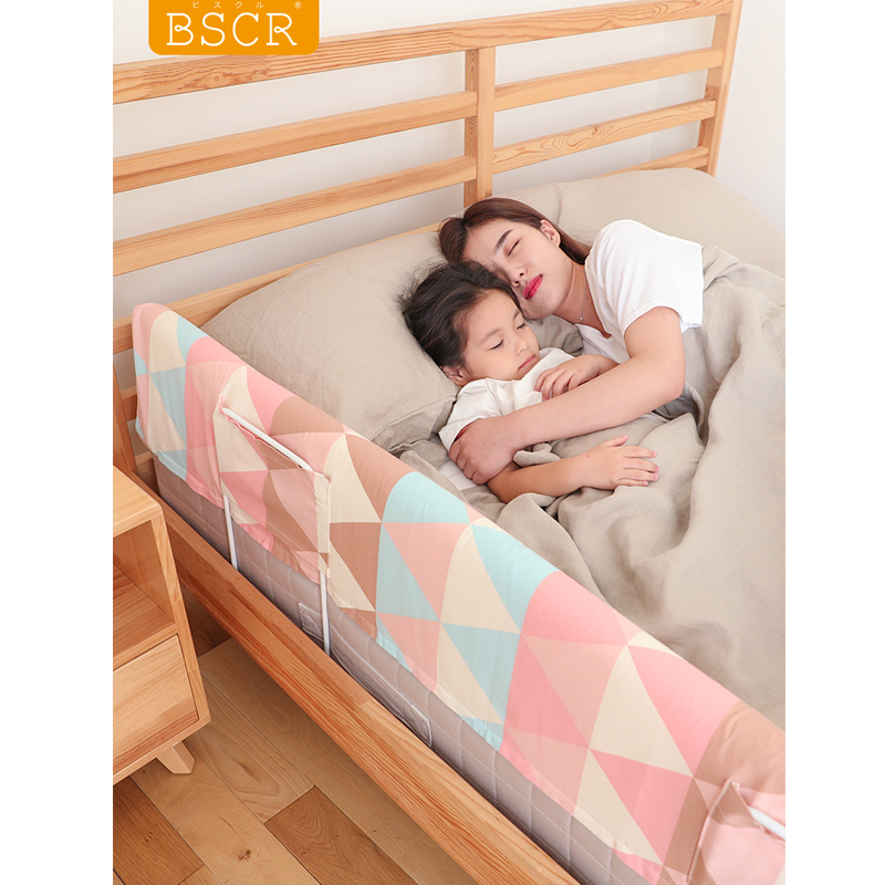 Multifunctional Children's Bedside Fence Crib Fence Railroad Bed Railing Baby Shatter-resistant Fence
