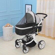 Белая детская коляска для маленьких девочек и мальчиков, детская коляска с москитной сеткой, безопасная сетчатая коляска для кроватки, сетчатая тележка, полное покрытие, 180* см