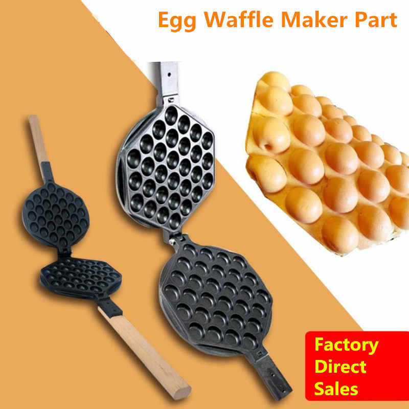 Best Sale Non-Stick Omelet Waffles For The Baking Pan Mold Bakeware Tool Bubble Waffle Maker Machine