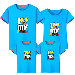 Fashion t shirts family cotton matching family clothes father son suits mommy and me tops 13.jpg 250x250