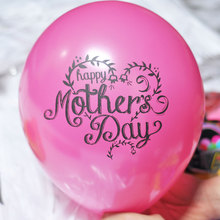 1000pcs/lot 12inch printed Mothers Day latex balloons  Helium pearl color air Metalic ballons Party Decorations