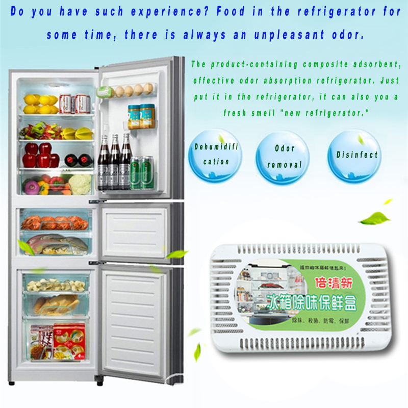fridge refrigerator air purifier activated bamboo charcoal refrigerator deodorant box odors. Black Bedroom Furniture Sets. Home Design Ideas