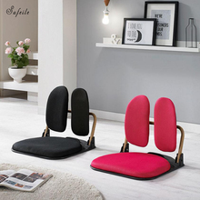 European Chaise Lounge Chair Living Room Furniture Floor Seating Adjustable  Foldable Upholstered Folding Lazy Lounger Sofa