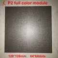 P2 крытый панелью для видео-стены, 128 мм * 128 мм, 32 сканирования, 250000 точек/кв. м