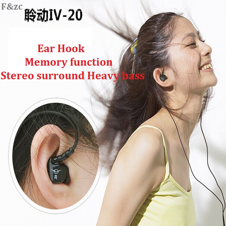 IV-20 Heavy bass In-Ear Waterproof Mobilephone headset with Mic HIFI Music Headphones Sport high fidelity EarPhone 2017