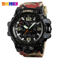 SKMEI Camouflage Military Watch Men Waterproof Sports Watches Dual Time Digital Analog Quartz Men Watches Luxury