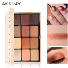 SACE LADY Eyeshadow Palette Makeup Glitter Eye Shadow Pallete Professional Matte Shadow Make Up High Pigment Nude Cosmetic(China)