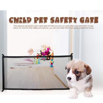 Pet Dog Gate