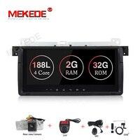 MEKEDE Android 9,1 автомобильный мультимедийный плеер gps 1 Din стерео Системы для BMW/E46/M3/Rover/3 серии Оперативная память 2G WI FI FM радио
