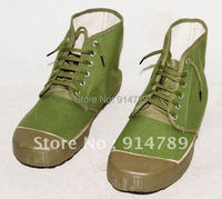 SURPLUS CHINESE ARMY PLA TYPE 65 LIBERATION SHOES BOOTS 31781