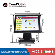 Factory 15 Inch Touch Screen Pos System Pos All In One Point Of Sale Pos System With MSR for supermarket hotel POS2119