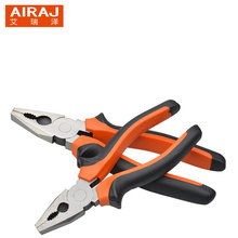 AIRAJ 6/8inch Curved Handle…
