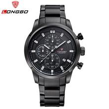 Watch Brand LONGBO Luxury Watches Men Military Steel Luminous Analog Waterproof Quartz Wristwatches montre sport deporte 80181