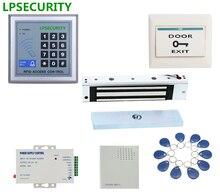 Lpsecurity rfidドアアクセスコントロールキットで180キログラムドア電気マグネットロック+電源+近接キーパッド+キーフォブ+プッシュボタン