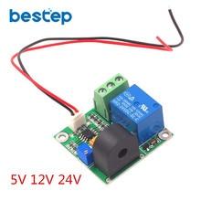 5V 12V 24V 0-5A AC Current Detection Sensor Module 5A Switch Output Sensor Module 5v 5a high current 24v low voltage wireless charging module ic scheme