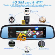 Junsun 2+32G Car Special Mirror DVR Camera 4G Android 7.86″ ADAS Bluetooth Full HD 1080P Video Recorder dash cam Rearview Mirror