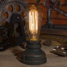 Oygroup Лофт E27 настольная лампа EDISON ЛАМПЫ для Гостиная Спальня прикроватной тумбочке Домашний Декор Кофе Магазин Бар Ретро промышленные Настольные лампы