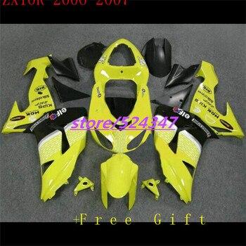 100% of cheap selling motorcycles Ninja ZX10R 06 07 06-07 repsol kawasaki Ninja fairing ZX10R yellow black body part three