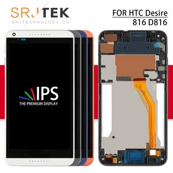 Srjtek Per HTC Desire 816 LCD Touch Screen Digitizer con Cornice Parti di Riparazione LCD D816 Per HTC D816G Display 816 W 816G 816 H Strumenti
