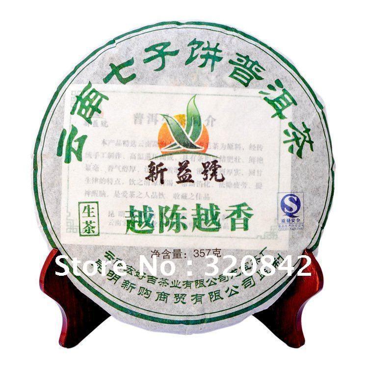 2009 year yunnan raw puer tea pu er 357g Organic font b Health b font font