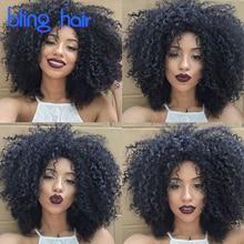 Ms Lula Brazilian Virgin Hair 3 Bundles Kinky Curly Human Hair Weft 7A Brazilian Afro Kinky Human Hair Weave Tissage Kinky Curly