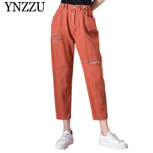 YNZZU 2019 Autumn Winter high waist hole womens jeans Solid Causal Ankle length female denim trousers Chic harem pants YB362