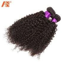 "Mocha Hair Products Peruvian Curly Hair 5pcs Lot 8""-30"" 8a Kinky Curly Virgin Hair Curly Weave Human Hair Curly Bundles"