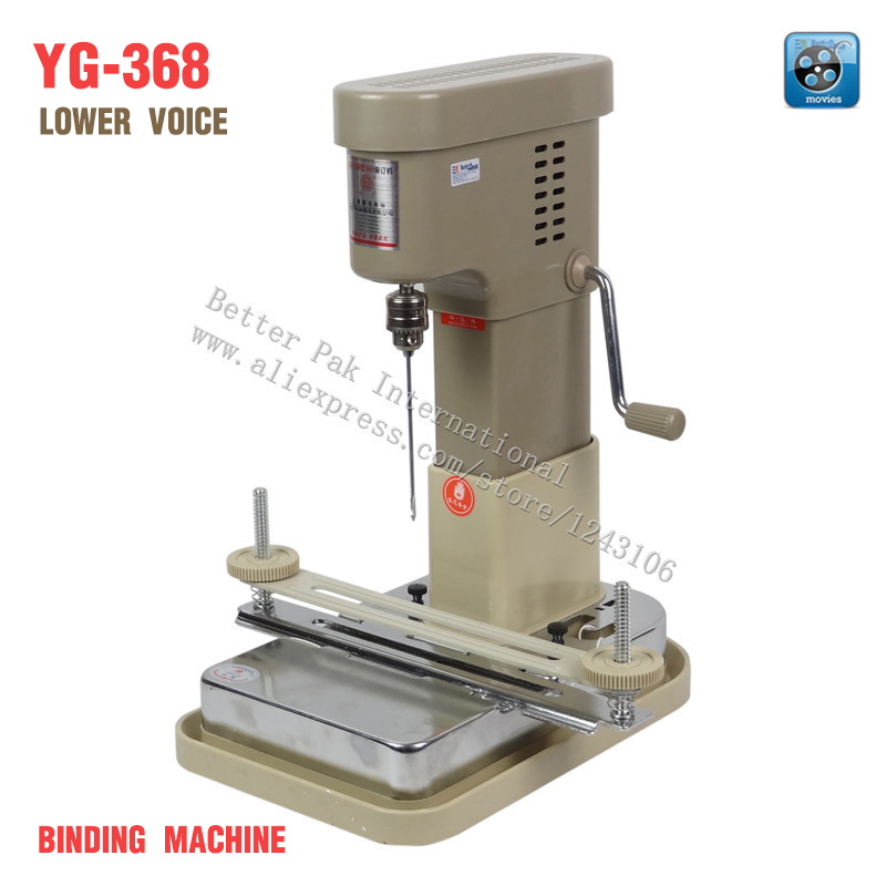 YG-368 Electric bookbinding machine,financial credentials, document,archives binding machine,Max punch thickness 10cm deli 3881 affordable financial document binding machine