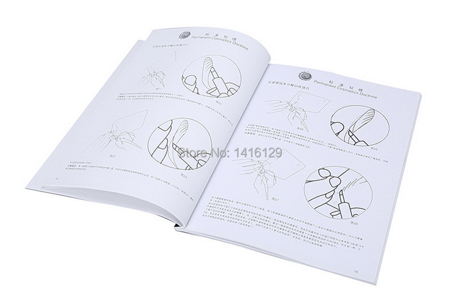 1pcs-makeup-practice-book-permanent-cosmetics-doctrine-stars-from-copy-grain-to-embroider-workbook-pracrice-book (3)