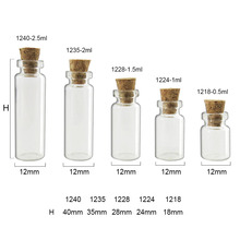 50 x Hot Fashion Small Glass jars Cute Mini Wishing Cork Stopper Glass Bottles Vials Containers  0.5ml 1ml 1.5ml 2ml till 5ml
