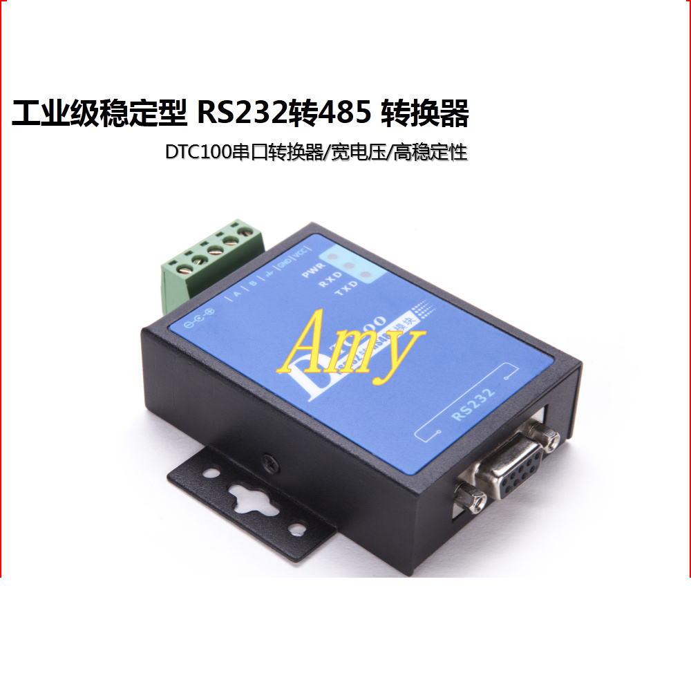 232 Turn 485 Converter Industrial Grade 485 Turn 232 Module Isolation High Protection RS232 To 485 Module