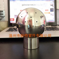 Free Shipping 1 2 2 Female BSPP Thread 360 Degree Fix Spray Ball Stainless Tank Cleaning