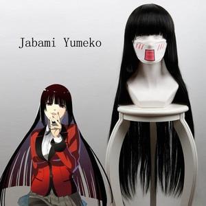Image 4 - Kakegurui強迫ギャンブラーメアリー早乙女momobami kirari jabami yumeko人工毛コスプレ衣装ウィッグ + キャップ
