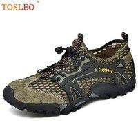 38-46 Мужская повседневная обувь дышащая сетка Мужская обувь Удобная Нескользящая Мужская Летняя обувь