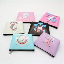 Cartoon Unicorn coin purses women mini wallets cute card holder ladies key money bags