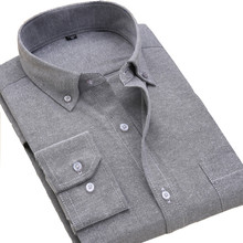 Весенне-осенняя мужская рубашка в английском стиле, приталенная рубашка, Мужская однотонная деловая рубашка с длинными рукавами, Повседневная рубашка Camisa Masculina