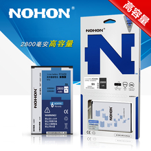 Original NOHON 2800mAh High Capacity Battery For Samsung GALAXY S5 SV G9006V G9008V G9009D G900 Replacement Battery