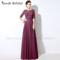 Spring 2016 New Arrival A Line Chiffon Mother Of The Bride Dress With Half Sleeve Long