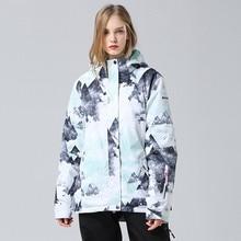 2019 Upgrade Ski Jacket Women Windproof Waterproof Snowboard Coat Climbing Hiking Jacket Snow Skiing Equip Snowboarding Jackets 2016 womens color matching ski jacket blue pink gray snowboarding jackets skiing jacket for women anorak skiwear 10k xs l