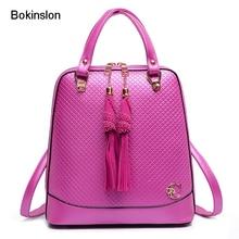 Bokinslon женский Рюкзаки искусственная кожа Мода Рюкзак Для женщин бренд Колледж ветер сплошной Цвет Для женщин рюкзак для девочки