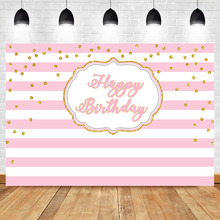 Pink and White Stripe Photography Backdrops Adults Children Birthday Party Banner Background Golden Dot Glitter Decorations