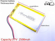 3 7V 2500mAh 405080 Lithium Polymer LiPo Rechargeable Battery cells For PAD GPS PSP Vedio pc