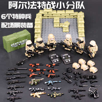 6PCS Alpha Squad weapons brinquedos military swat army City police mini figures Building Block bricks original toys for children