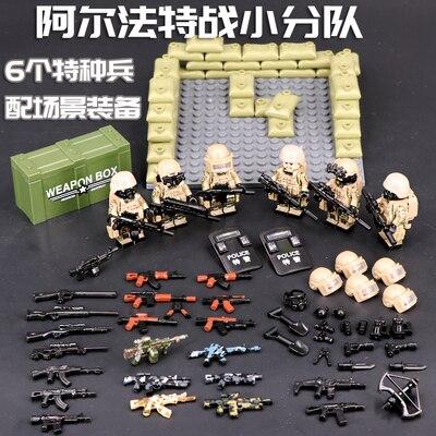 6 uds. Equipo Alpha armas brinquedos ejército swat policía de la ciudad mini figuras bloques de construcción originales juguetes para niños ¡Anime Tokyo Ghoul 22CM Kaneki Ken despertado Ver! Figura de acción de PVC modelo coleccionable regalo de Navidad de juguete de Brinquedos