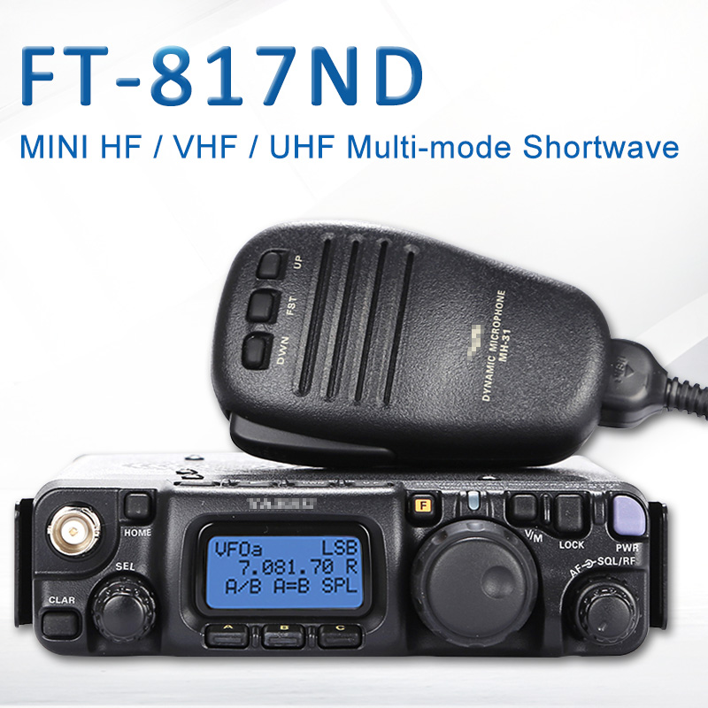 Suitable for YAESU FT 817ND ultra small HF / VHF / UHF multi mode portable shortwave car radio transmitter