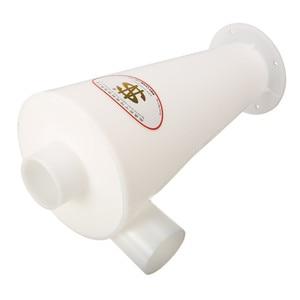 Image 2 - Filtro colector de polvo ciclónico de alta eficiencia para Vauum, piezas de limpiador, accesorios, separador de polvo SN50, 1 ud.
