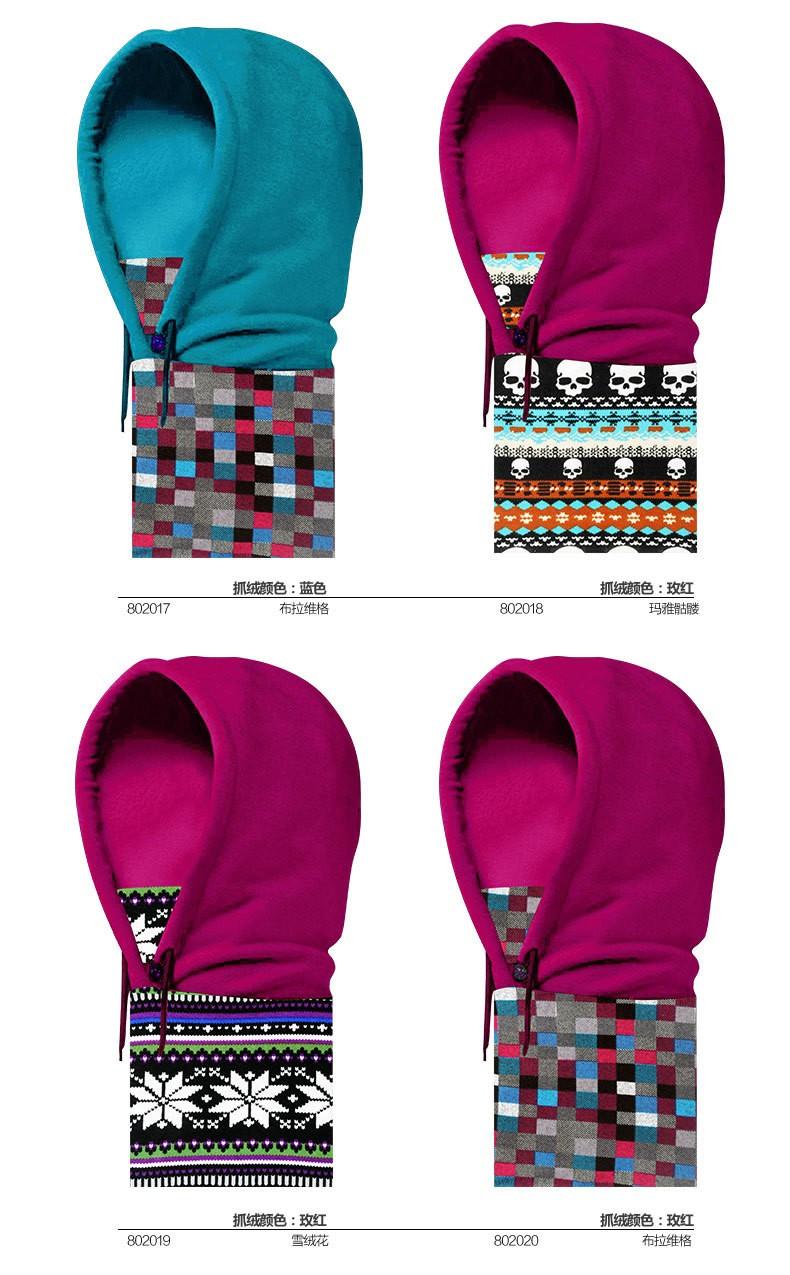 Versatile Polyester Fleece Beanies Outdoors Motorcycling Skullies Balaclavas Skiing Cycling Winter Hats Caps Face Mask Scarf New Men Women Thick Thermal Fleece (12)