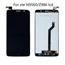ZTE 最大 XL n9560 に適用 LTE z986 タッチスクリーンデジタイザガラス lcd ディスプレイ携帯電話の組立ディスプレイパネルの交換