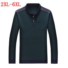 Free shipping new fashion men's casual jacket hedging high-end men's outer wear Polo shirt lapel large size3XL 4XL5XL6XL