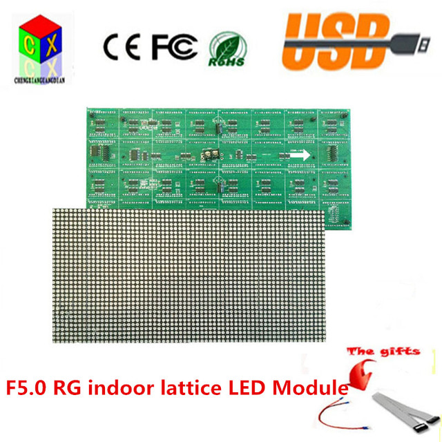 F5.0 RG  Indoor Dot Matrix Module 64X32 dots size is 488X244mm P7.62 led with hub08,1/16 scan